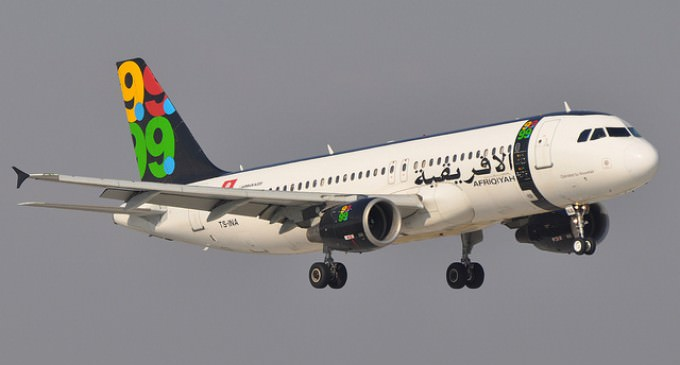 11 Commercial Airlines Now In Hands Of Terrorists