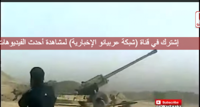 ISIS Militants Blow Themselves Up Trying To Launch A Rocket