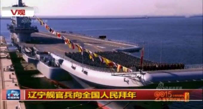 China Aircraft Carrier in Syria