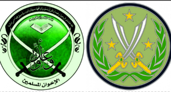 New Army Patch Closely Resembles Muslim Brotherhood Symbol