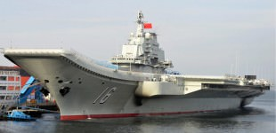China's New Aircraft Carrier Might Not be a Carrier After All
