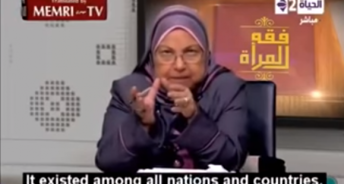 Muslim Professor of Theology: Rape is an Acceptable Form of Humiliation