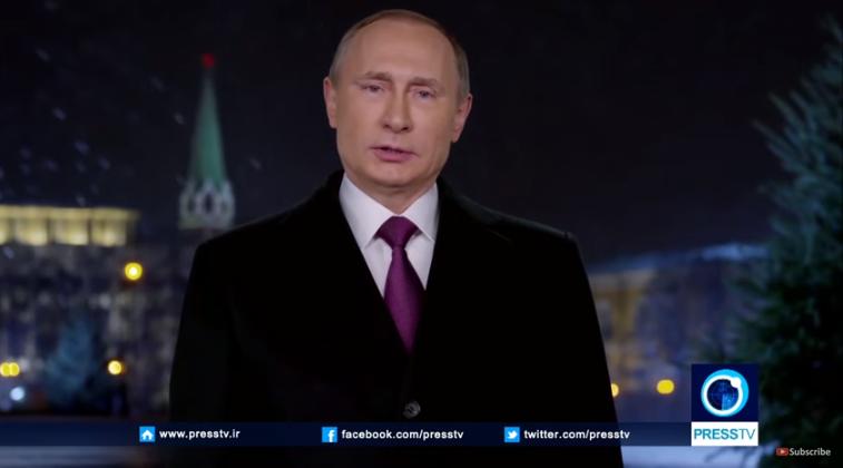Поздравление путина онлайн смотреть