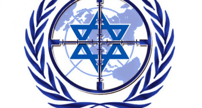 Israel and Jerusalem: The UN Refuses to Admit the Truth