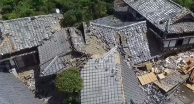 Series of Unusual Cluster of Earthquakes across Japan Raises Alarm