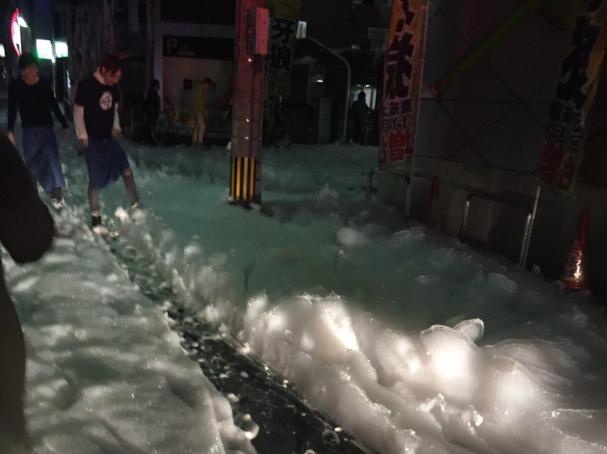 mystery foam japan