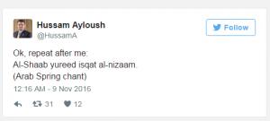 cair_overthrow_govt_tweet