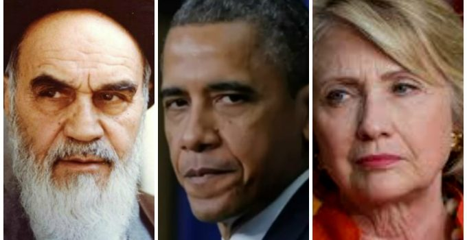 hillary obama iran