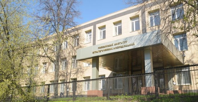 Russian Institute for Strategic Studies