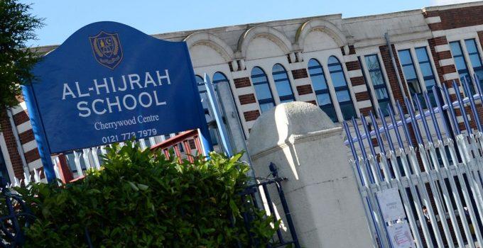 Al-Hijrah-school
