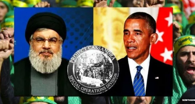 Mr. Obama Obstructed Investigation in a Notorious Terrorist Group to Help Get His Treaty with Iran