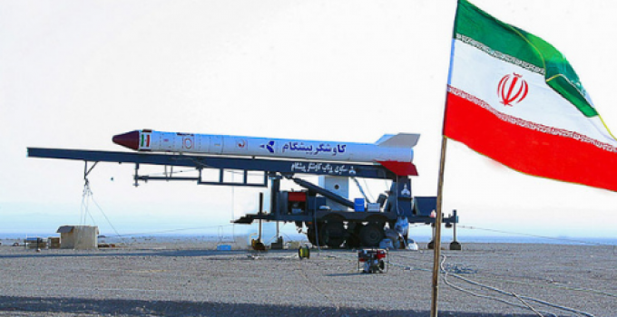 Report: Iran Moves Ballistic Missiles Within Easy Striking Distance of Tel Aviv