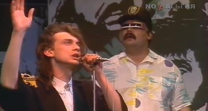 Putin and Maduro's Secret 1980s Soviet Band
