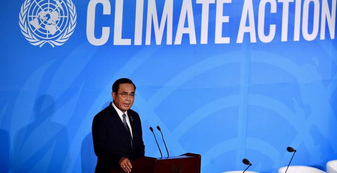 UN Committee Rules Nations Can't Turn Away Climate Refugees