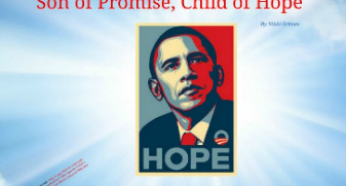 """Obama As A Messiah"" Lesson Plan For 3rd Graders, Common Core Aligned"