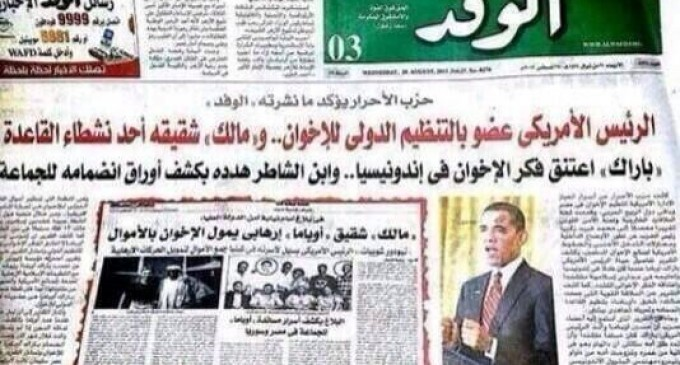Egyptian media claims Obama is a Muslim Brotherhood member