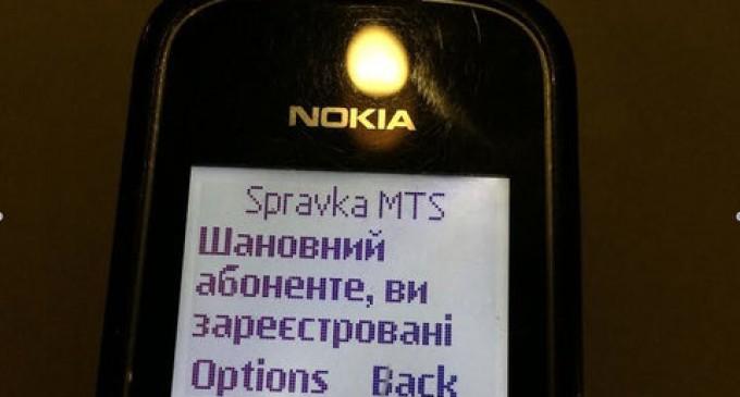 Chilling Orwellian Mass Text Sent In Kiev