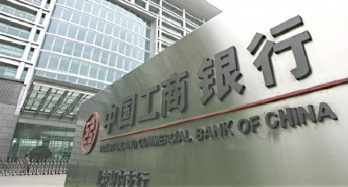 Fed Approves First Communist Chinese Takeover of U.S. Bank